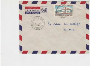 cameroun 1970s mosque airmail stamps cover ref 20466