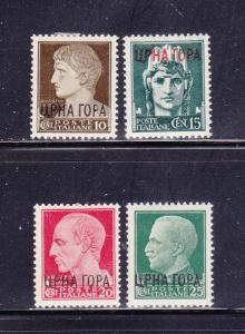 Montenegro Italian Occupation 2N16-2N19 MHR Various
