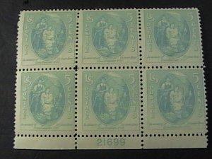 US # 796-MINT NEVER/HINGED-----PLATE # BLOCK OF SIX---VIRGINIA DARE--1937