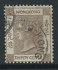 Hong Kong SG 61 Used  light crease