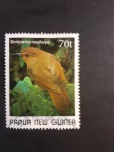 *Papua New Guinea #719                  Used
