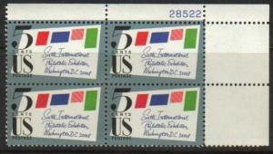 *USA Scott 1310 Plate Block (5 cents) MNH