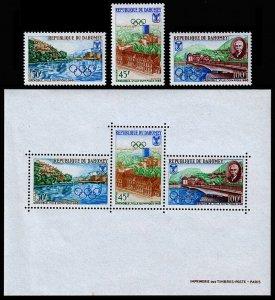 Dahomey Scott 241-243, 243a (1967) Mint NH VF Complete Set + Souvenir Sheet C