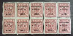 1942 ITALY OCCUP. MONTENEGRO-REVENUES-CAT. 200 EURO-BLOCK OF 10 R! yugoslavia J5