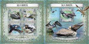 Z08 IMPERF MLD17610ab MALDIVES 2017 Sea birds MNH ** Postfrisch Set