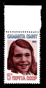 Russia - #5415 Samantha Smith- MNH
