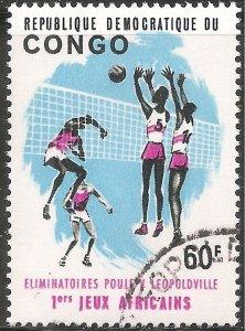 Congo Stamp - Scott #533/A111 60fr Black, Blue & Red Lilac Canc/LH 1965