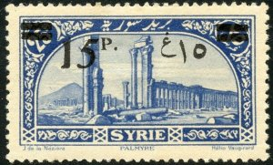 Syria Scott 197 Unused HMOG - 1926 Palmyra O/P - SCV $2.25