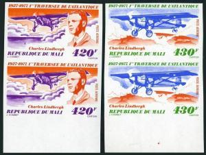 Mali C302-C303 imperf pairs,MNH.Mi 576-577. Charles Lindbergh's flight,50,1977.