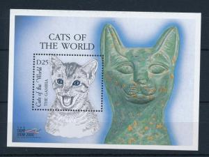 [31649] Gambia 2000 Animals Cats MNH  Sheet