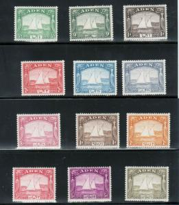 Aden #1 - #12 Very Fine Never Hinged Complete Set - Fresh Colors