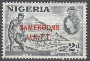 Cameroons #69 MNH F-VF (SU1817)