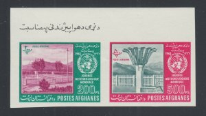 Afghanistan Sc C47, C50 MNH. 1963 imperf 200p & 500p se-tenant pair, VF