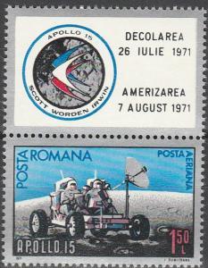 Romania #C185  MNH F-VF  (SU2019)