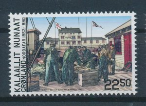 [I197] Greenland 2013 good stamp very fine MNH