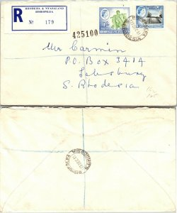 1961 RHODESIA & NYASLAND REGISTERED MULTI STAMP, 1961