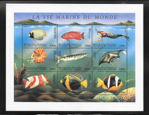 FISH - COMORO ISLANDS #827  SHEET OF 9  MNH