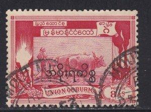 Burma # O51, Used, 1/3 Cat.
