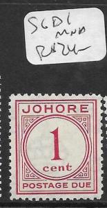MALAYA  JOHORE (P1205B) POSTAGE DUE SG D1  MNH