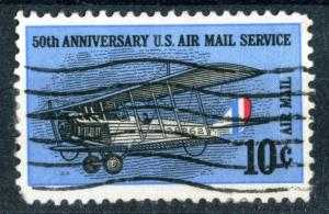 United States - SC #C74 - used Air Post - 1968 -Item USA143