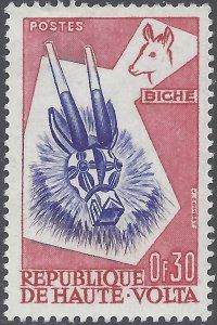 Upper Volta #71 1960 Mint H