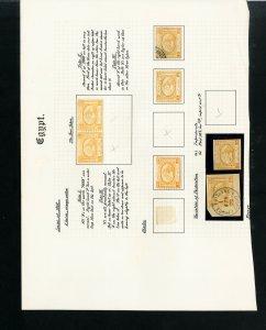 Egypt Classic Pyramid Stamp Study