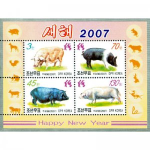 Stamps of North Korea 2007. - New year stamps (Pig)