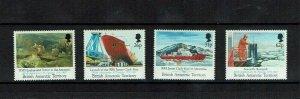 British Antarctic Territory:  1991 Maiden Voyage, James Clark Ross, ship,  MNH
