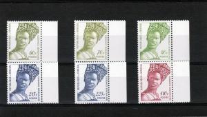 Senegal 1996 FASHION Definitives set Perforated Mint (NH)