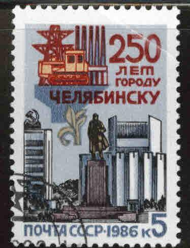 Russia Scott 5487 creased Used CTO stamp 1986