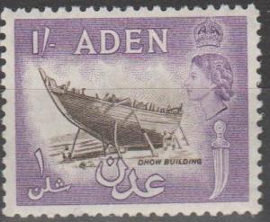 Aden #55  MNH F-VF (SU139)