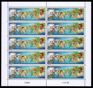 New Caledonia East Pacific Region Sheetlet of 10v SG#1354 MI#1371