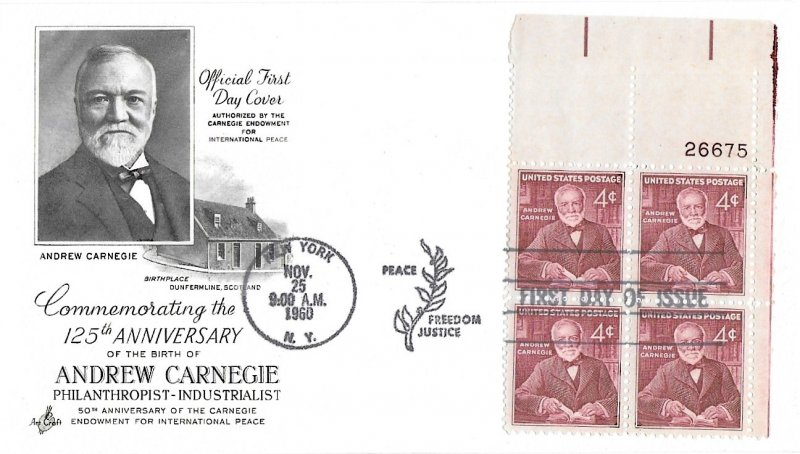 #1171 FDC, 4c Andrew Carnegie, Art Craft cachet, plate block of 4