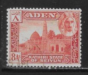 Aden Kathiri State of Seiyun 8 8a Mosque at Seiyun Used