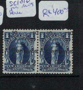 Bolivia SC 101d Pair Rare MOG (10ela)