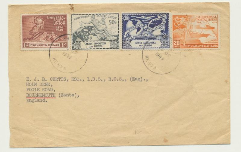 KUT BRITISH 1949 UPU SET ON 1st DAY COVER TO UK (SEE BELOW)