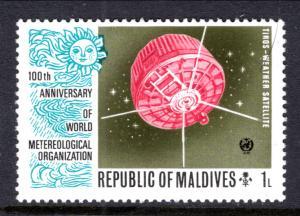 Maldive Islands 464 Space MNH VF