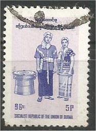 BURMA, 1974, used 5p, Children, Scott 246