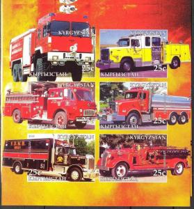 KYRGYZSTAN IMPERF FIRE ENGINES FIRE TRUCKS