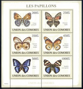 Comoro Islands MNH S/S 1091 Butterflies Insects 2009 6 Stamps SCV 14.50