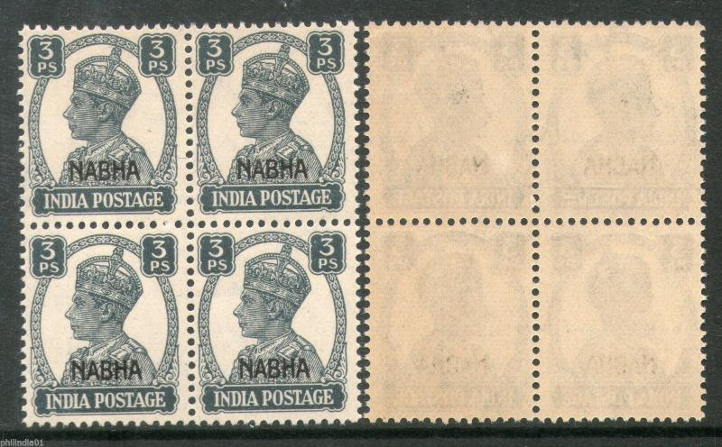 India NABHA KG VI 3ps SG 105 / Sc 100 BLK/4 Cat £5 MNH