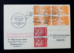 Denmark Stamps Sc# 289 Pr & C8 Block 1st Flight, Cover Danmark-Thailand 26-10-49
