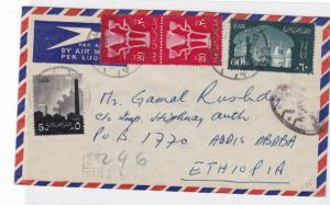 egypt airmail 1960 stamp cover  Ref 10027