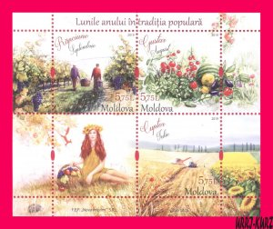 MOLDOVA 2019 Culture Months of Year by Their Traditional Folk Names s-s Mi Bl.82