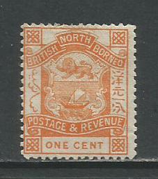 North Borneo    #36  MHR  (1887)  c.v. $6.50