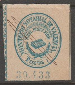 Spain Revenue Fiscal Stamp 7-20b-  scarce Legal and School