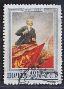 Lenin, 1924-1953, (1912-Т)