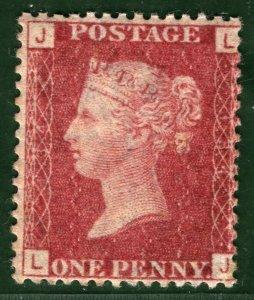 GB QV Stamp SG.43/44 1d Penny Red Plate 134 (1869) Mint UM MNH OG Cat £27+ RED60