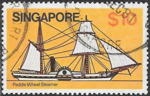 Singapore 348 Used - Ships - Screw Steamer