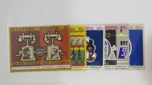Ethiopia 599-603 MH